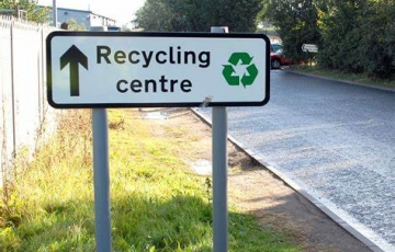 recycling centre 2